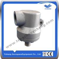 Buy cheap QD25 Steam Rotary Union, High Temperature Steam Rotary Joint product