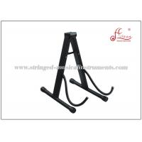 Buy cheap Portable A Frame Adjustable Folding Music Stand For Guitar Sitting Type product