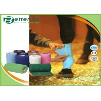 Buy cheap Coloured Non Woven Elastic Cohesive Bandages For Horses Breathable Latex Free product