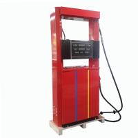 Buy cheap Tokheim one nozzle fuel dispensers , Tokheim oil dispensers, Tokheim gas station dispenser product