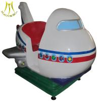 China Hansel amusement indoor game machine coin operated plan kiddie ride for sale on sale