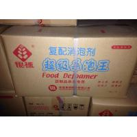 Buy cheap Calcium Carbonate Strong Defoaming Agent For Bean Products No Damage product