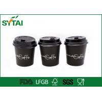 Buy cheap Large Capacity Healthy biodegradable paper cups Environmental Coated With PLA from wholesalers