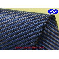 Buy cheap Twill Woven Blue Carbon Aramid Fabric / 2x2 0.28MM Thickness Carbon Kevlar Fabric product