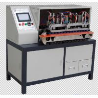Buy cheap SD Brand Wire Stripping Twist And Soldering And Tinning Machine Full Automatic from wholesalers