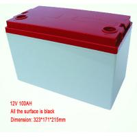 Buy cheap Optimum Tricycle  Lifepo4 Starter Battery 12v 100ah Lifepo4 Cell product