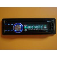 Buy cheap car audio KF-7208 product