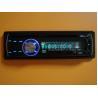 Buy cheap car audio KF-7208 from wholesalers