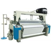 Buy cheap Water Jet Looms Machine product
