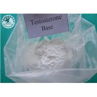 Buy cheap Testosterone Base Anabolic Steroid Hormone white or crystalline powder product