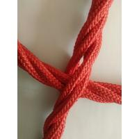 Buy cheap 4S Net Weavding Rope-16mm steel reinforced rope-various color product