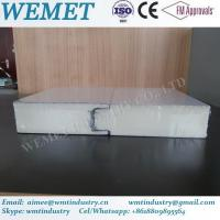 Buy cheap PIR/PU, Rock wool, Glass wool clean room panel for Medical, Electrical industry product