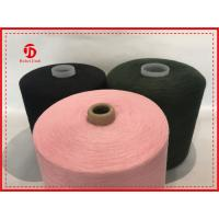 Buy cheap TFO Heat Set Spun Polyester Yarn For Making Sewing Thread High Tenacity  Knotless product