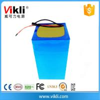 Buy cheap Solar PV battery packs 50Ah batterie lithium type pouch size product