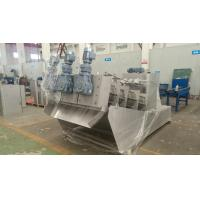 Buy cheap Innovation Water Treatment  Screw Press Dewatering Machine For Sewage Treatment Plant product