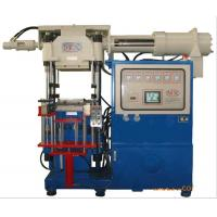 Buy cheap Large Horizontal Medical Rubber Injection Molding Machine with Servo Motor product
