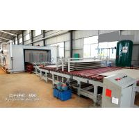 Buy cheap White Fireproofing Fiber Cement Board Machine And Exterior Wall Board Machine product