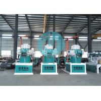 Buy cheap Electric Ring Die Wood Pellet Mill / Hay Grass Rice Husk Pellet Mill Machine product