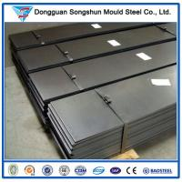 Buy cheap Flat bar p20+Ni plastic mould steel product