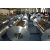 0.28*914mm good price hot dipped galvanized steel coil for building inside use