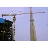 China Xugong H3 / 36B Construction Tower Crane , 60m 12 Tons Luffing Tower Crane on sale