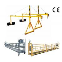 Buy cheap Safety suspended platform cradle / gondola Easy installation , steel with dipping Zinc product