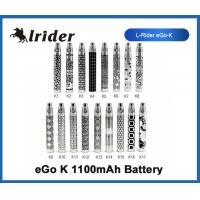 Buy cheap 1100mAh Stainless Steel Mini E-Cigarettes Ego K 1650puffs With Queen King from wholesalers