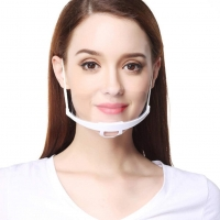 Buy cheap Restaurant Chef Transparent ABS PET Hygienic Face Mask product