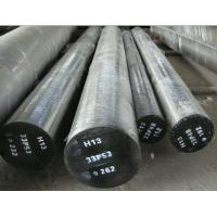 Buy cheap Round Harden Forged Tool Steel ¢ 150 ~ ¢ 600 AISI H13 product