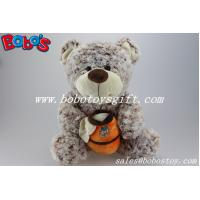 "Buy cheap 14.5""Dark Brown Flower Plush Material  Bear Toy With Honey Pot As Boy Toys product"