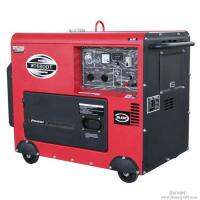 Buy cheap Brush 10KW Small Portable Generator 2 Cylinder For Emergency Communications product