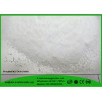 Buy cheap CAS 51-05-8 Procaine HCl Local Anesthetic Drugs , Procaine Hydrochloride Raw Powder product