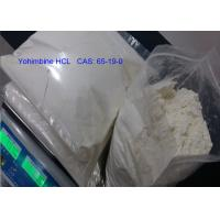 Buy cheap Yohimbine HCL CAS 65-19-0 White Powder for Male Sex Enhancement 99% Purity product