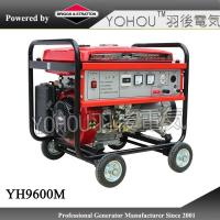 Buy cheap Gasoline engine powered 5kw permanent magnet generator Price from wholesalers