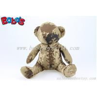 Buy cheap Gifts For Men Fanshion Design Gift Camouflage Color Stuffed Teddy Bears Toy product