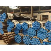 Buy cheap DIN 2391 E235 E255 E355 Hydraulic Seamless Steel Tubing Wall Thickness 30mm product