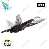 Buy cheap F-22 Raptor 12CH Electric EPS Material RC Airplane EDF jet product
