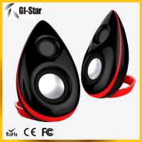 Buy cheap 2.0 USB mini Speaker with beautiful design product
