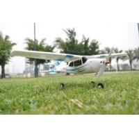 Buy cheap Anti-cras Mini  Aerobatic RC electric model Aircraft with 4 CH 2.4GHz Receiver product