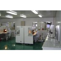 Jinan  Jiage  Biological Technology Co.,Ltd