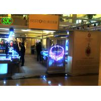 Buy cheap SMD2121 kinglight Transparent LED Screen advertising / Transparent Poster Screen product