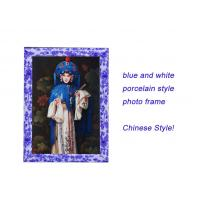 Buy cheap Economic 25MM Width Snap Lock Frames Wall Mounted Home Decoration For Large Photos product