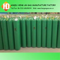 Buy cheap hydrogen gas cylinder price product