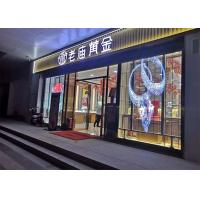 Buy cheap 5500 Nits Transparent LED Screens Panel P5mm Retail Shops Advertising 960 x 640mm product