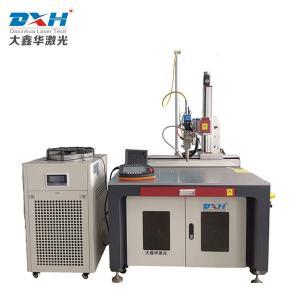 Buy cheap Continuous Fiber Laser Welding Machine , Mini Laser Welding Machine 300*200mm product