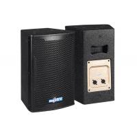 Buy cheap 6.5 inch professional loudspeaker passive two waypa conference speaker MT6 product