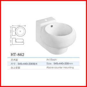Buy cheap раковина мытья таза туалета комбинации отверстия чаожоу керамическая одиночная цельная product