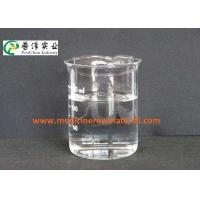 Buy cheap Methyltrichlorosilane Coatings CAS 75-79-6 CH3Cl3Si , Colorless Clear Liquid product
