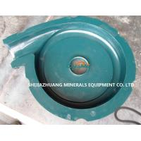 Buy cheap PU Slurry Pump Parts Polyurethane Liners and Impellers for Slurry Pump Heavy Duty product