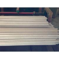 Buy cheap Annealed 304 Stainless Steel Boiler Tubes Cold Drawn Wall Thickness 0.3mm-8mm product
